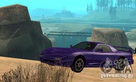 Beta ZR-350 для GTA San Andreas двигатель