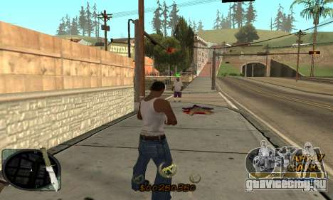 C-HUD Army Gang для GTA San Andreas четвёртый скриншот