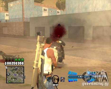 C-HUD Big Cull для GTA San Andreas третий скриншот