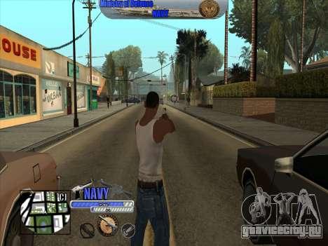 C-HUD Navy - ВМФ для GTA San Andreas третий скриншот
