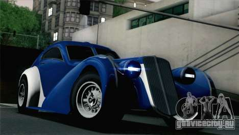 GTA V Truffade Z-Type [HQLM] для GTA San Andreas