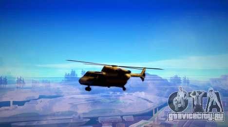 FaFan ENB series для GTA San Andreas шестой скриншот