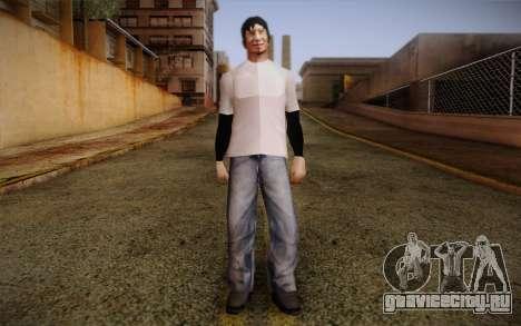 Ginos Ped 20 для GTA San Andreas