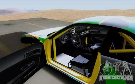 Nissan Silvia S14 Hunter для GTA San Andreas вид справа