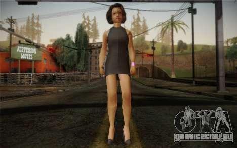 Ginos Ped 11 для GTA San Andreas