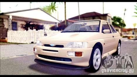 Ford Escort RS Cosworth [HQLM] для GTA San Andreas