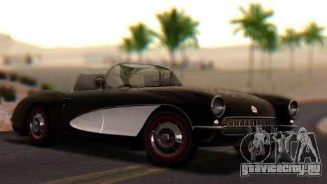 Chevrolet Corvette C1 1962 PJ для GTA San Andreas