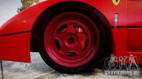 Ferrari F40 1987 [EPM] Tricolore для GTA 4 вид сзади