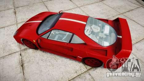 Ferrari F40 1987 [EPM] Tricolore для GTA 4 вид справа