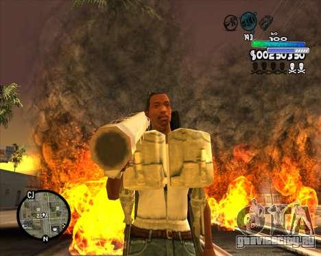 С-HUD Metro для GTA San Andreas второй скриншот