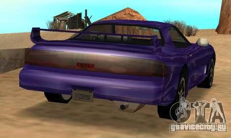 Beta ZR-350 для GTA San Andreas вид снизу