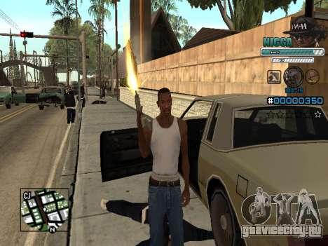C-HUD Человек в Кепке для GTA San Andreas четвёртый скриншот