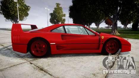 Ferrari F40 1987 [EPM] Tricolore для GTA 4 вид слева