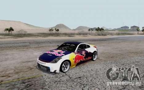 Nissan 350Z Red Bull для GTA San Andreas вид сзади