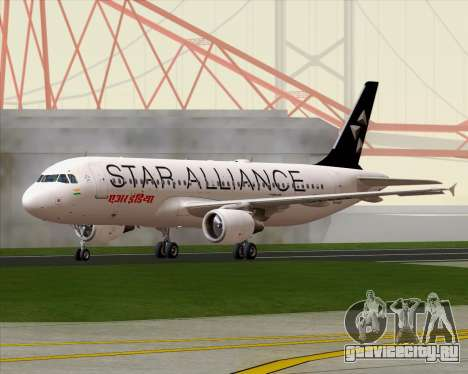 Airbus A320-200 Air India (Star Alliance Livery) для GTA San Andreas вид справа