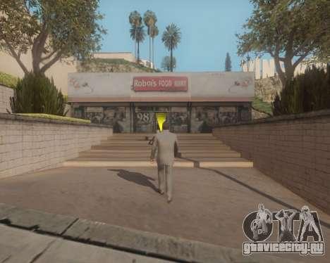 GTA 5 ENB для GTA San Andreas