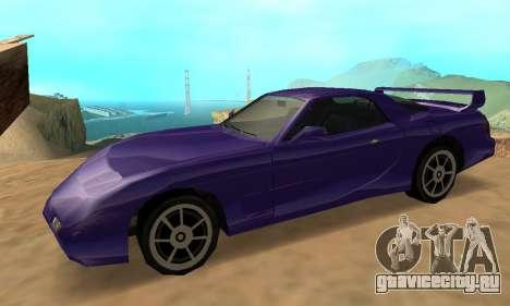 Beta ZR-350 для GTA San Andreas