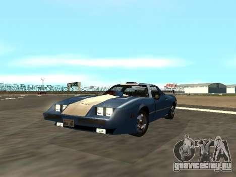 New Phoenix для GTA San Andreas вид сзади