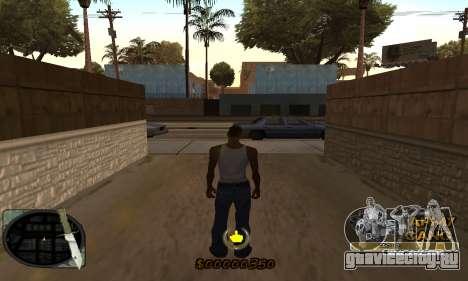 C-HUD Army Gang для GTA San Andreas второй скриншот