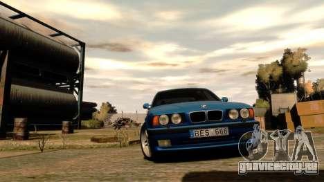 BMW M5 E34 1995 для GTA 4 вид изнутри
