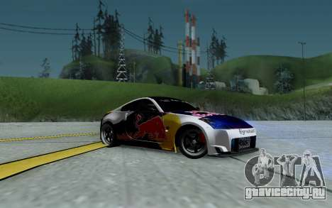 Nissan 350Z Red Bull для GTA San Andreas вид снизу