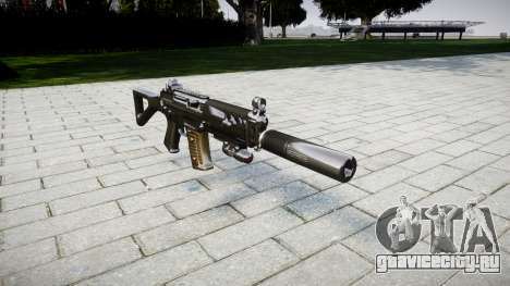 Автомат SIG SG 552 silencer для GTA 4