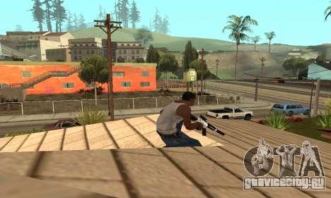 Chrome M4 для GTA San Andreas третий скриншот