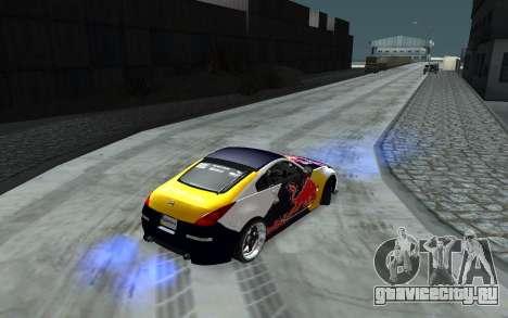Nissan 350Z Red Bull для GTA San Andreas вид сверху