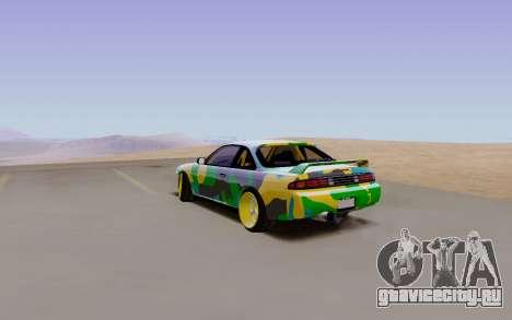 Nissan Silvia S14 Hunter для GTA San Andreas вид слева