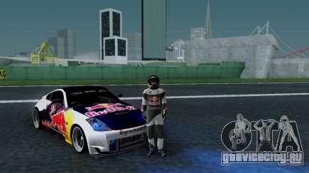 Nissan 350Z Red Bull для GTA San Andreas