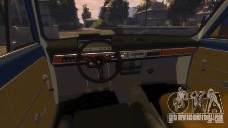 ВАЗ 2101 для GTA 4 вид снизу