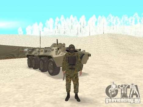 Спецназ МВД для GTA San Andreas