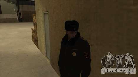 Полиция РФ - зимняя форма для GTA San Andreas третий скриншот