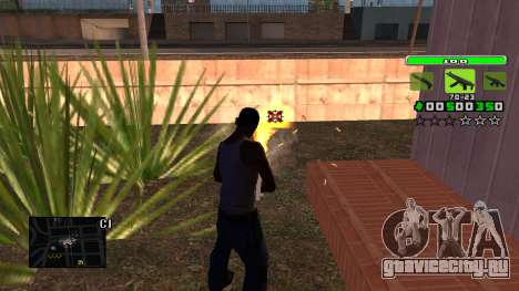Light Green C-HUD для GTA San Andreas третий скриншот