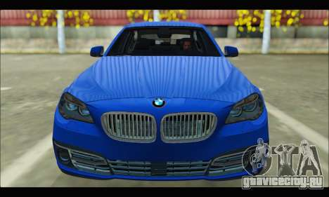 BMW 5 series F10 2014 для GTA San Andreas вид сзади