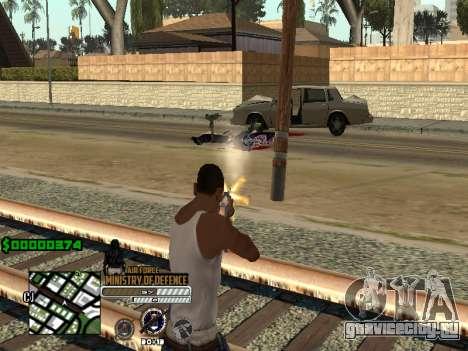 C-HUD Air Force для GTA San Andreas