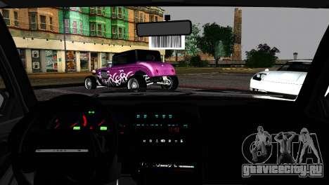 Lada 21099 Rat Look для GTA San Andreas вид сзади слева