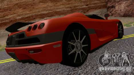 Koenigsegg CCX 2006 Road Version для GTA San Andreas вид справа