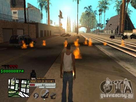 C-HUD Air Force для GTA San Andreas четвёртый скриншот