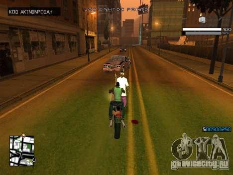 Simple C-HUD для GTA San Andreas