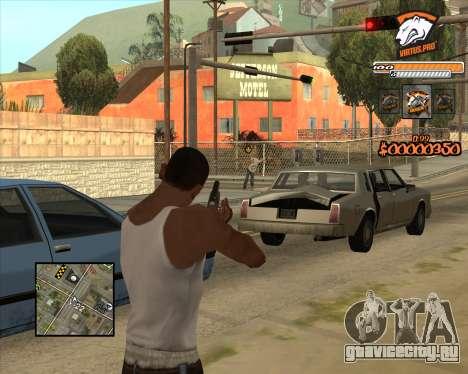 C-HUD Virtus Pro для GTA San Andreas