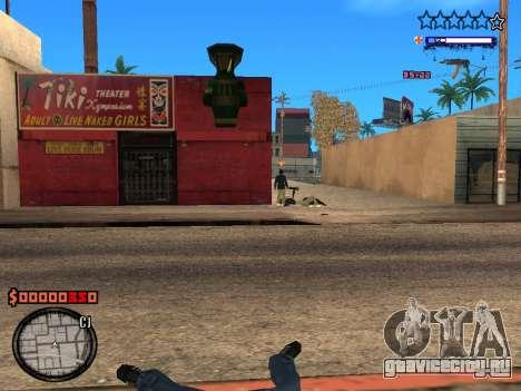 C-HUD Style для GTA San Andreas четвёртый скриншот