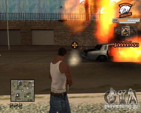 C-HUD Virtus Pro для GTA San Andreas третий скриншот