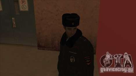 Полиция РФ - зимняя форма для GTA San Andreas пятый скриншот