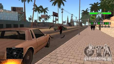 Light Green C-HUD для GTA San Andreas четвёртый скриншот