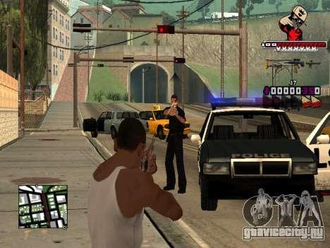C-HUD SWAG для GTA San Andreas пятый скриншот