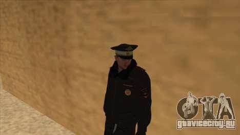 Полиция РФ - зимняя форма для GTA San Andreas десятый скриншот