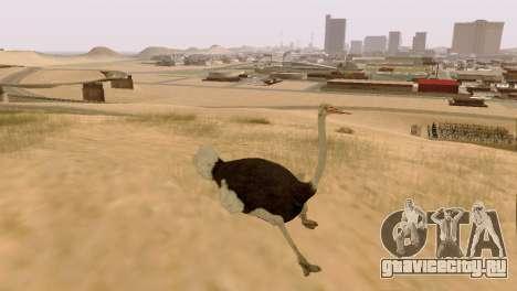 Возможность из GTA V играть за животных для GTA San Andreas второй скриншот