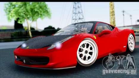 Ferrari 458 Italia Stanced для GTA San Andreas вид сзади слева