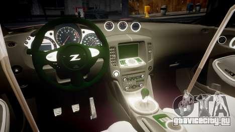Nissan 370Z Stance для GTA 4 вид сзади